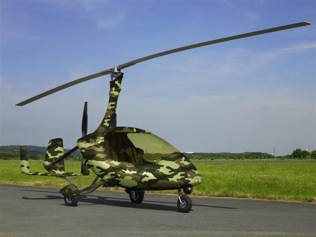 Продажа воздушного транспорта в москве